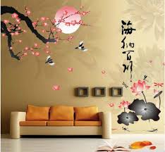 plum blossom lotus flowers removable wall art decals  eshopshipcom