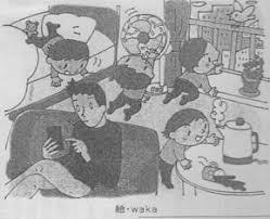 学校歯科医会 会誌