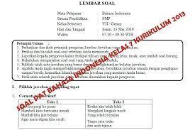 Uts bahasa jawa kelas 5 semester 2 tahun 2016 bank soal. Soal Dan Kunci Jawaban Pat Bahasa Indonesia Smp Kelas 7 Kurikulum 2013 Tahun Pelajaran 2018 2019 Didno76 Com