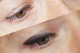татуаж глаз стрелки с растушевкой в николаеве 3 салона 15