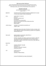 bold - Indeed Resume