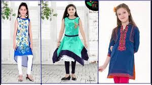Baby Kurti Design 2019 Kurti Design For Kids New Kurti Designs For Baby Girls 2018 Our Glamour