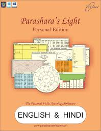 Parashara Light Astrology Software English Hindi