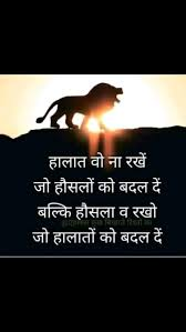 Meridileshayariin Hindi Quotes Zindagi Quotes Motivational