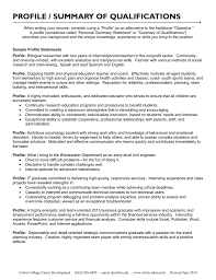 Personal Qualifications Statement Profile Summary Of Qualifications
