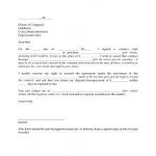 rescind letter rescind letters valid rescind offer letter pelosleclaire exala co