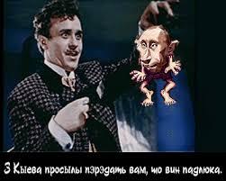 Считаю, что нужно прекратить любые связи со страной, которая на нас напала, - биатлонист Пидручный об отношениях Украины с Россией - Цензор.НЕТ 7395