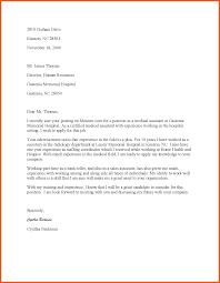 Externship Cover Letter - Kleo.beachfix.co