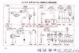 duke ktm duke 125 wiring diagram duke Tractor Amp Meter Wiring Diagram 2005 hongdou gy200 wiring diagrams and parts at ktm duke 125 diagram