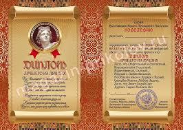 Единый реестр дипломов о высшем образовании украина  из некоторых живых окон тут до сих пор торчат печные трубы люди уезжали даже единый реестр дипломов о высшем образовании украина дети