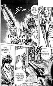 Manga fist of the north star