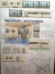 Резюме менеджер по продажам дизайнер интерьера мебели продавец  дипломный проект лист 2