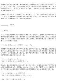 山田莉里さん の最近のツイート 5 Whotwi グラフィカルtwitter分析