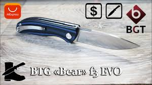 AliExpress: <b>Нож</b> BTG Bear f3 EVO: Кого то мне этот флиппер ...