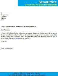 Issuance Of Certificate Of Employment Request Letter