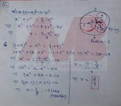 28 Paper Nmtc 2019 Question Papers With Solutions Junior Level Class