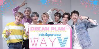 รีวิว: Dream Plan วาไรตี้สุดฮาของหนุ่ม ๆ WayV