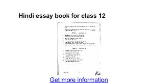 hindi essay book for class google docs