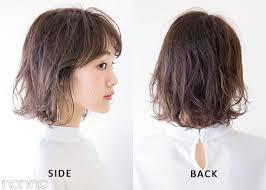 最新ショートボブはワンカールパーマ 伸ばしかけにも最適 春映えヘア