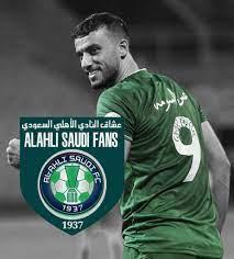 إن كُنت... - Al Ahli Saudi Fans - عشاق النادي الأهلي السعودي