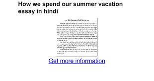 how we spend our summer vacation essay in hindi google docs