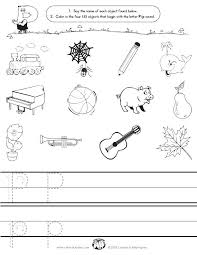 Letter P Worksheets For Toddlers Free Kindergarten Also Cut And ...