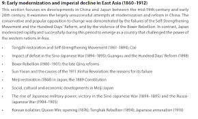 paper imperial decline in east asia islandschoolhistory the tongzhi restoration