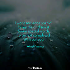I've been very fortunate to have good people in my life, and when you find good people, you gotta hold onto them real tight. I Want Someone Special I Quotes Writings By Akash Verma Yourquote