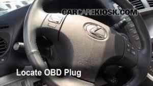 interior fuse box location 2006 2014 lexus is250 2008 lexus engine light is on 2006 2014 lexus is250 what to do