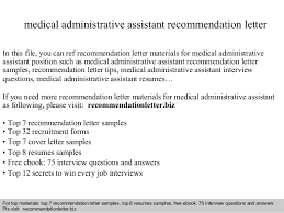 interview questions for executive assistant letter of recommendation for medical administrative