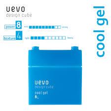 Uevo Design Cube Demi Uevo Design Cube Cool Gel 80g