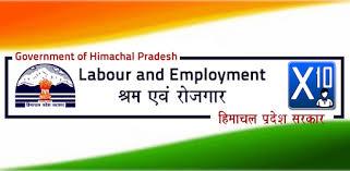Himachal Pradesh Labour Card 2021 | हिमाचल प्रदेश लेबर कार्ड लिस्ट कैसे देखे?