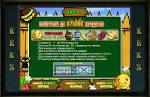 Азарт плей казино официальный сайт бесплатно 2016