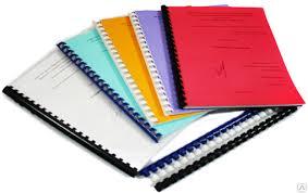 Переплет печать и изготовление диссертаций как переплести и  Брошюровка кандидатской диссертации png