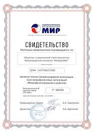 ЖЕЛДОРЗАЙМ doc1 doc2 doc3 doc4