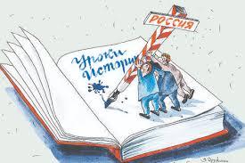 Картинки по запросу история учебник