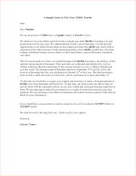Thank You Letter To Parents