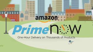 amazon prime now logo. Plain Prime Amazon Prime Now In Amazon Prime Now Logo