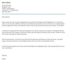 Resignation Email Format With Notice Period Example Without