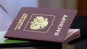 паспорт потеря что делать