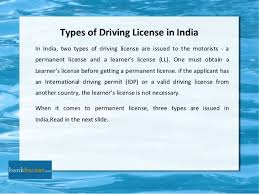 Ppt On Ppt Ppt License On Driving On Driving License