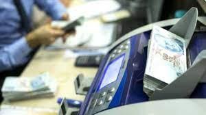 Yarın bankalar açık mı? 23 Nisan bankalar açık mı, kapalı mı? Bankalar saat  kaça kadar açık olacak, kaçta kapanacak? - Haberler