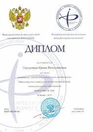 ЦЕНТР ПОДДЕРЖКИ ТЕХНОЛОГИЙ И ИННОВАЦИЙ Услуги в сфере  6