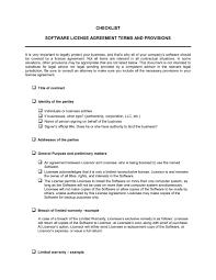 about advertisements essay job application