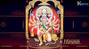 Panchmukhi Hanuman HD Wallpaper ...