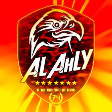 Al Ahly - Home