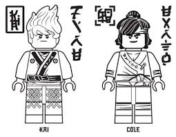 30 free printable wonderful coloring pages for boys. 17 Free Lego Ninjago Movie Printable Activities Online Games Mrs Kathy King