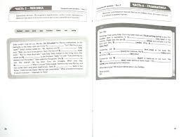 Иллюстрация из для Английский язык класс Итоговая  Иллюстрация 1 из 14 для Английский язык 4 класс Итоговая аттестация Тренировочные задания