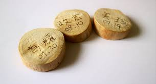 valentine s day gifts handmade gift pre acacia wood wooden can be customized text designer duo hand made kodate i