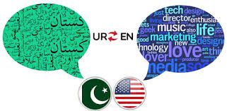 Urdu English Translator - Apps on Google Play